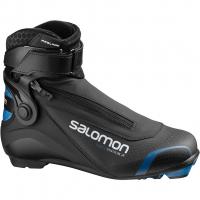 S/Race Skiathlon Jr Prolink / IFP / NNN  Cross Country Shoe Kids
