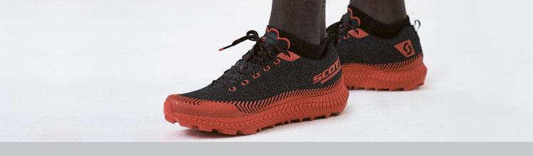 Trailrunning Schuhe online kaufen bei Sport Conrad